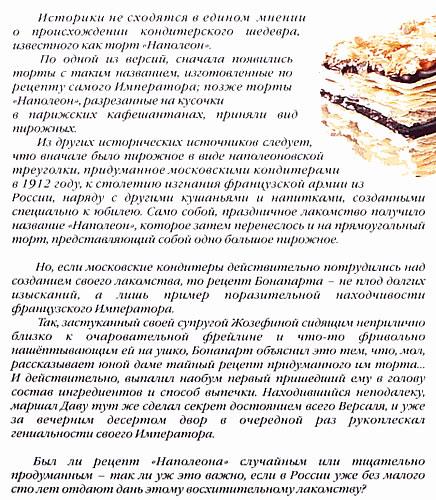Самые читаемые статьи: Лечение варикоза прямой кишки