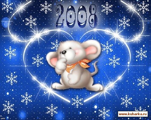 Лена все очень красивовы молодцы ,поддерживаете традициипоздравляю вас с новым годомбудьте здоровы и счастливы!