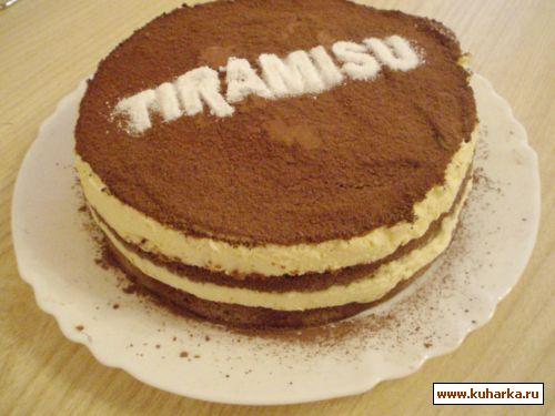 рецепты торта с покупных коржей тирамису