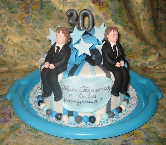 Оригинальные подарки женщинам двойняшкам на 50 лет 90