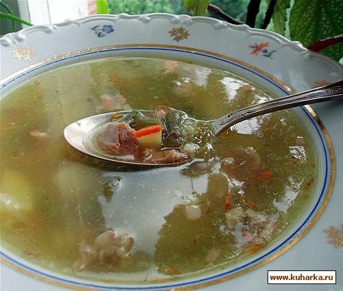Рецепт Суп со стручковой зеленой фасолью