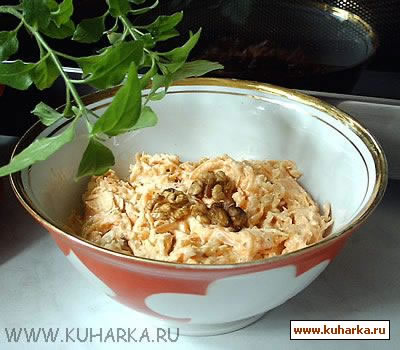 Рецепт Салат из моркови с орехами