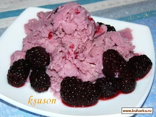Рецепт Йогуртовое мороженое с ежевикой