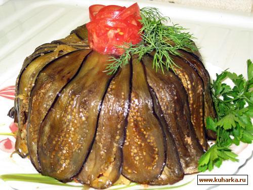 Рецепт Купол из баклажанов