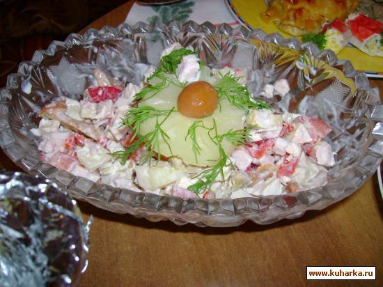 Рецепт Салат Вкусняшка