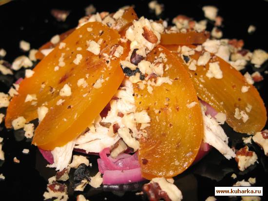 Рецепт Куриный салат с хурмой «Изысканный»