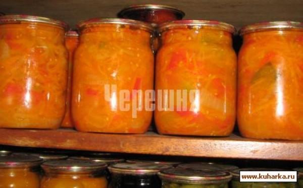 Консервирование салата из помидор и моркови и лука