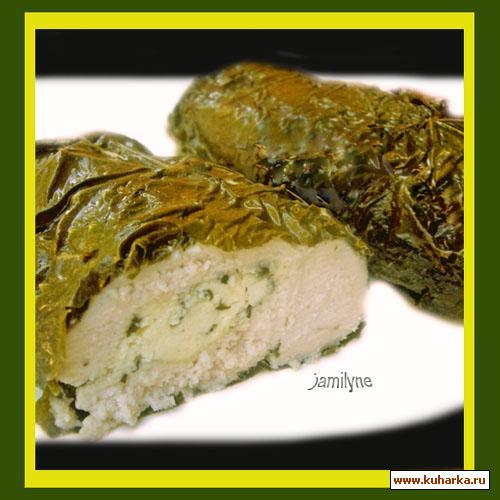Рецепт Куриное филе в виноградных листьях с острой зеленой фасолью