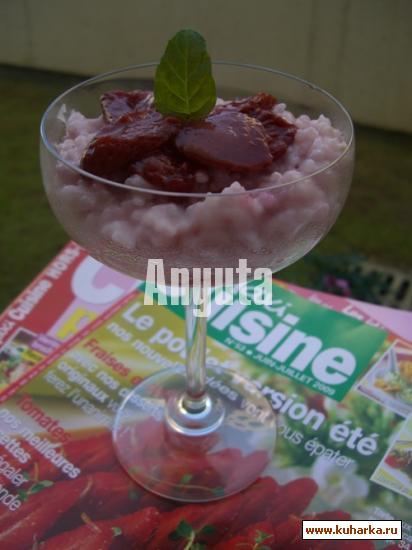 Рецепт Рис с молоком и клубникой (Arroz con leche y fresas)