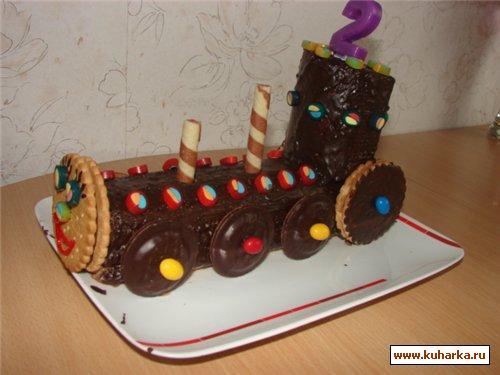 Паровозик торты своими руками рецепты с