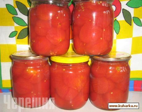 Рецепт Натуральные помидоры