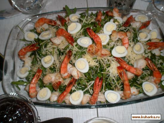 Рецепт Cалат с креветками и рукколой