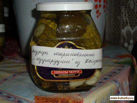 """Рецепт Огурцы маринованные """"Изумрудные"""""""