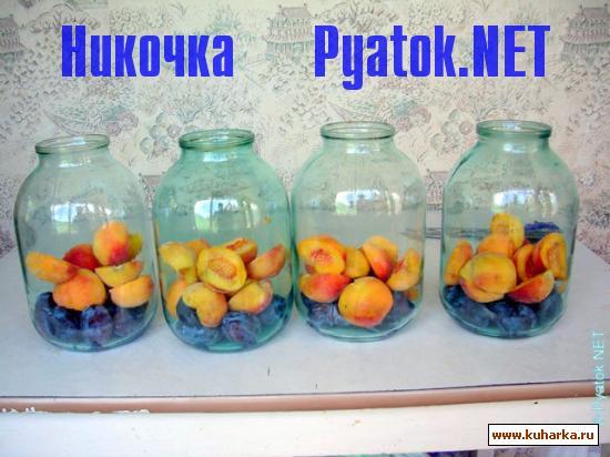 Рецепт Компот из персиков с черносливом