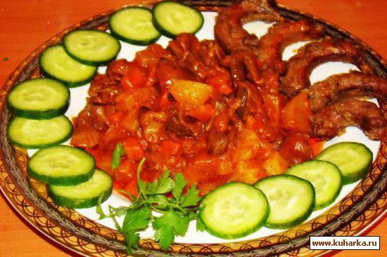 Рецепт Потроха куриные с овощами в томатном соусе