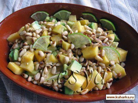 Рецепт Салат с манго и авокадо Pawpaw