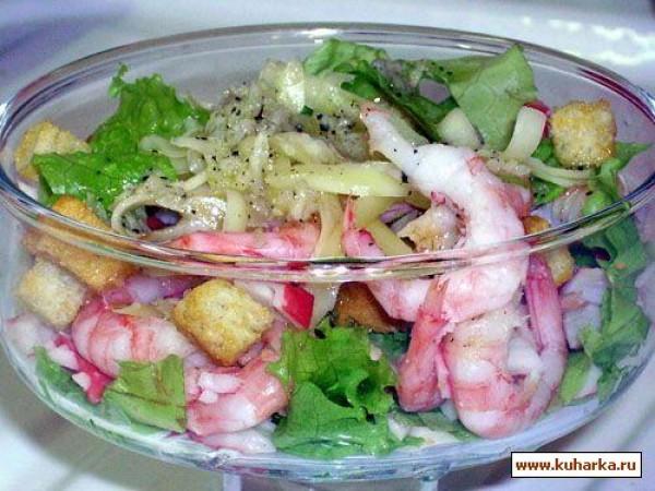 Салат цезарь с морепродуктами фото