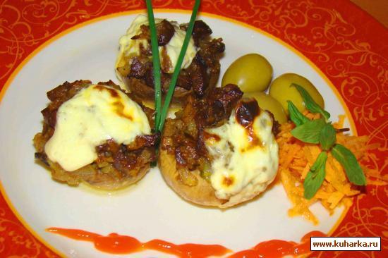 Рецепт Грибы, фаршированные печенью