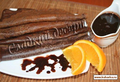 Рецепт Шоколадные блинчики с соусом