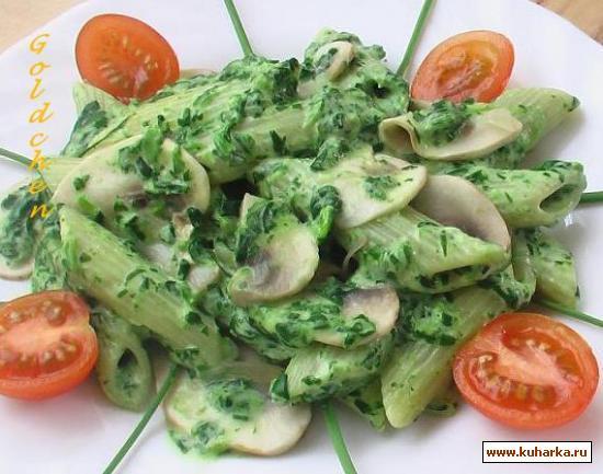 Рецепт Пенне со шпинатом, грибами и маскарпоне