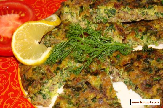 Рецепт Кюкю с зеленью и мясом (национальное блюдо)