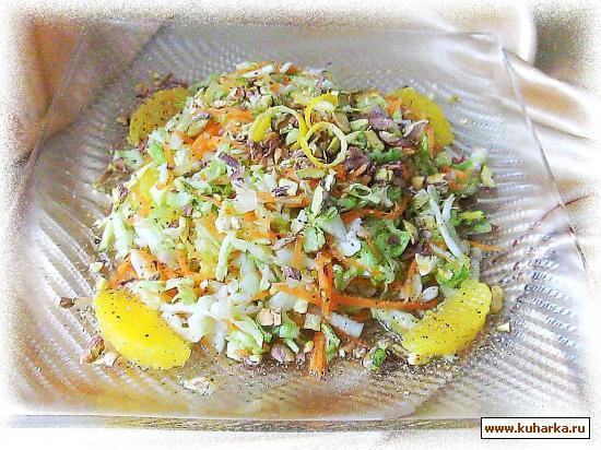 Рецепт Салат из капусты с апельсином и фисташками