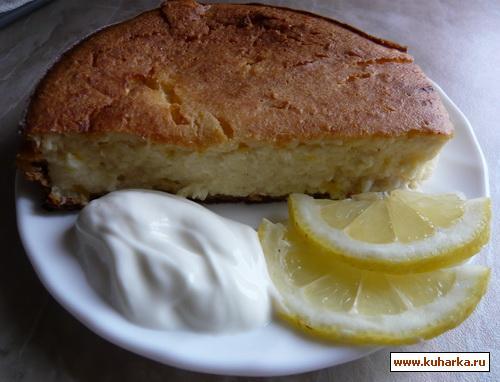 Рецепт Творожная запеканка с лимоном