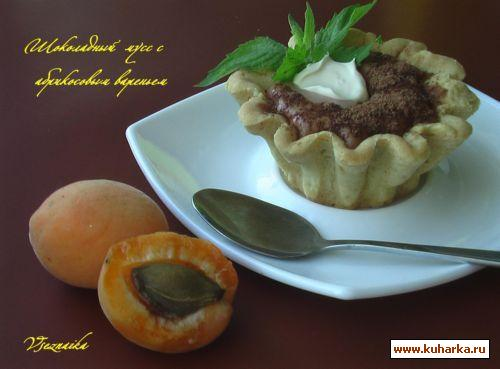 Рецепт Шоколадный мусс с абрикосовым вареньем