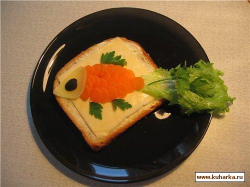 """Рецепт Бутерброд """"Золотая рыбка"""""""