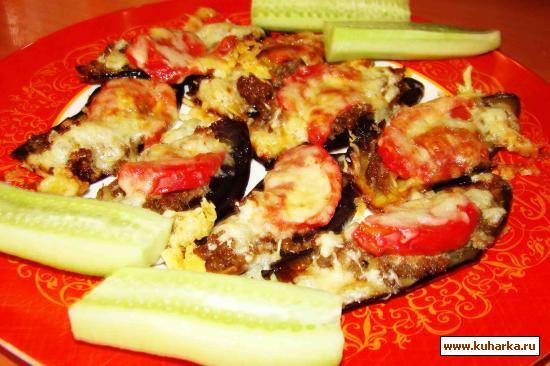 Рецепт Сочные баклажаны с фаршем, с ароматом сыра и помидор