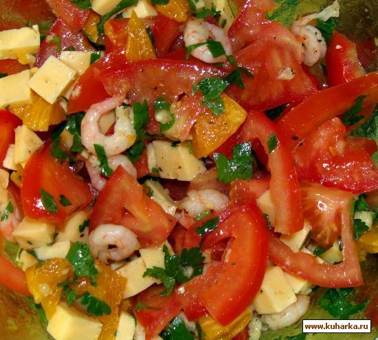Рецепт Легкий салат с апельсином и креветками