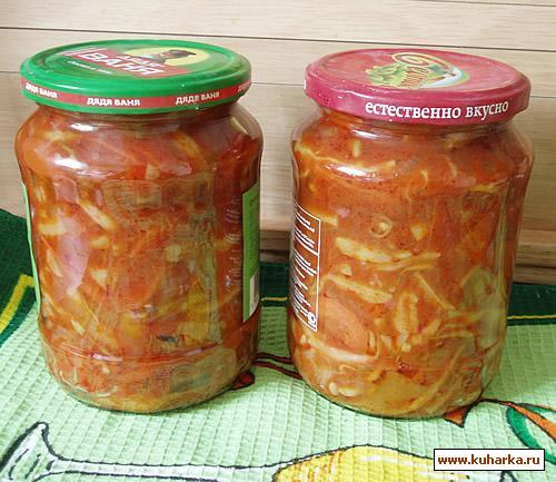 Рецепт Консервированный салат с фасолью