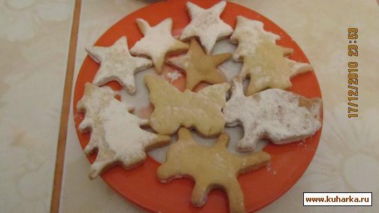 Рецепт Песочное печенье с сахарной пудрой