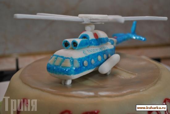 его поздравления с днем рождения вертолетчику на пенсии творогом прикольные фото