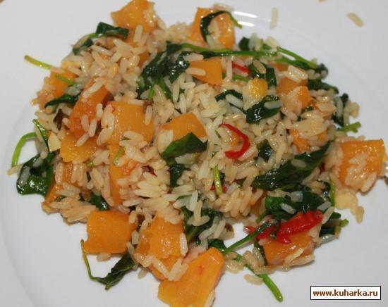 Рецепт Пряные овощи с ароматным рисом