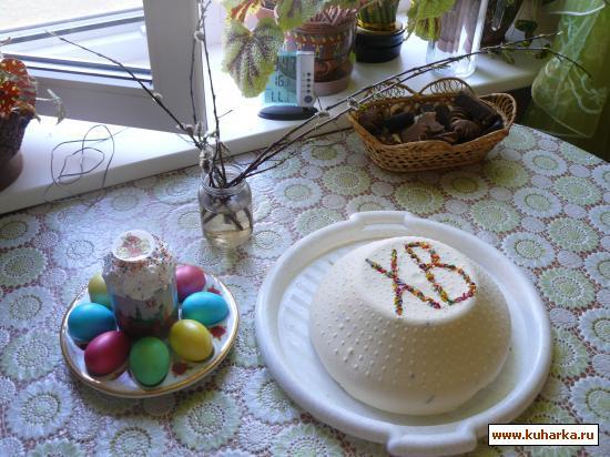 Рецепт Пасха обыкновенная сырая
