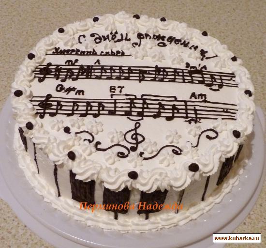 Открытка с днем рождения мужчине музыканту дирижеру, богородица поздравление картинках