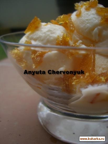 Рецепт Мороженое крем-брюле.