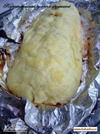 Рецепт Картофельный рулет с грудинкой