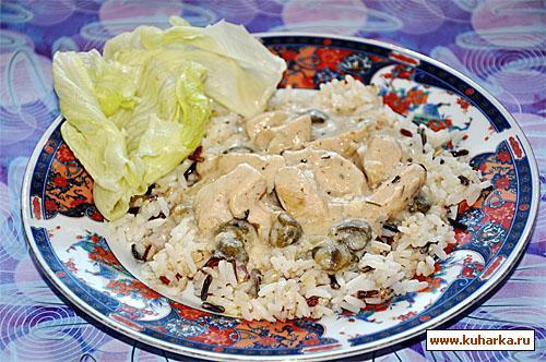 Рецепт Индейка в луковом белом соусе с каперсами и рисом