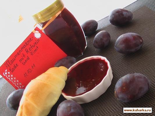 Рецепт Сливовое варенье с красным вином и корицей