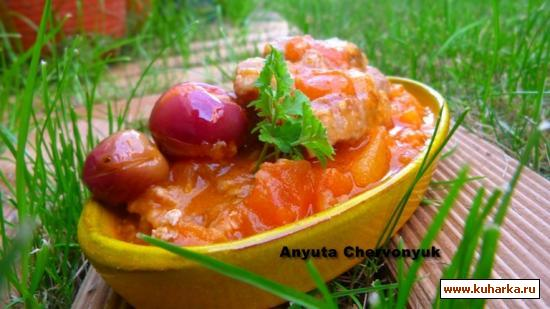 Рецепт Жаркое из свинины в стиле Табуриенте