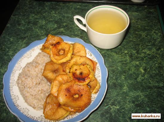 Рецепт Каша с луком и сушеными яблоками