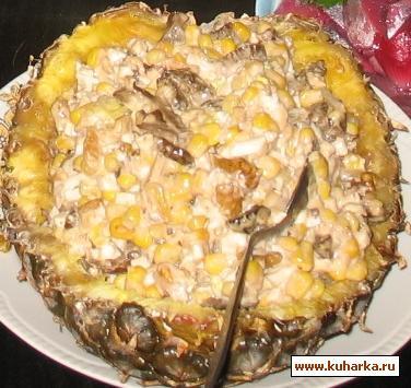 Рецепт Салат из белых грибов и ананаса