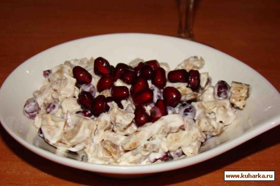 Рецепт Копченая курица с гранатом под майонезом (салат)