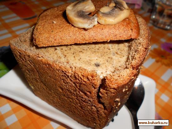Рецепт Суп - крем грибной в хлебной буханочке