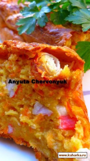 Рецепт Пирог с крабовыми палочками и морковью.