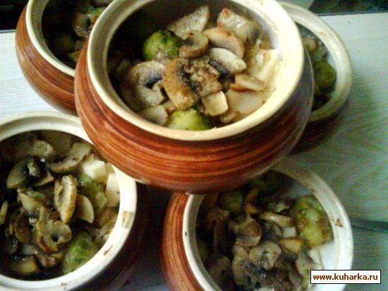 Рецепт Горшочки с грибами и брюссельской капустой