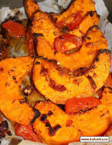 Рецепт Тыква, запеченная с вялеными и свежими помидорами