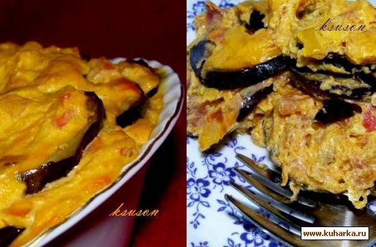 Рецепт Баклажановый салат или Холодная закуска из баклажанов